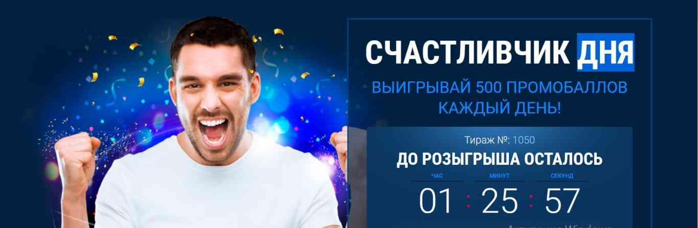 1xBet промокод Казахстан